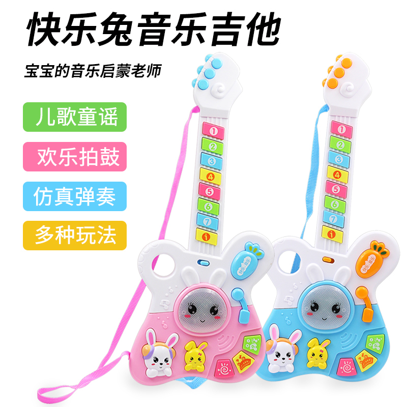 Ребенок гитара может бомба играть мини моделирование новичок ребенок мальчик игрушка особенно керри в обучения в раннем возрасте головоломка девушка