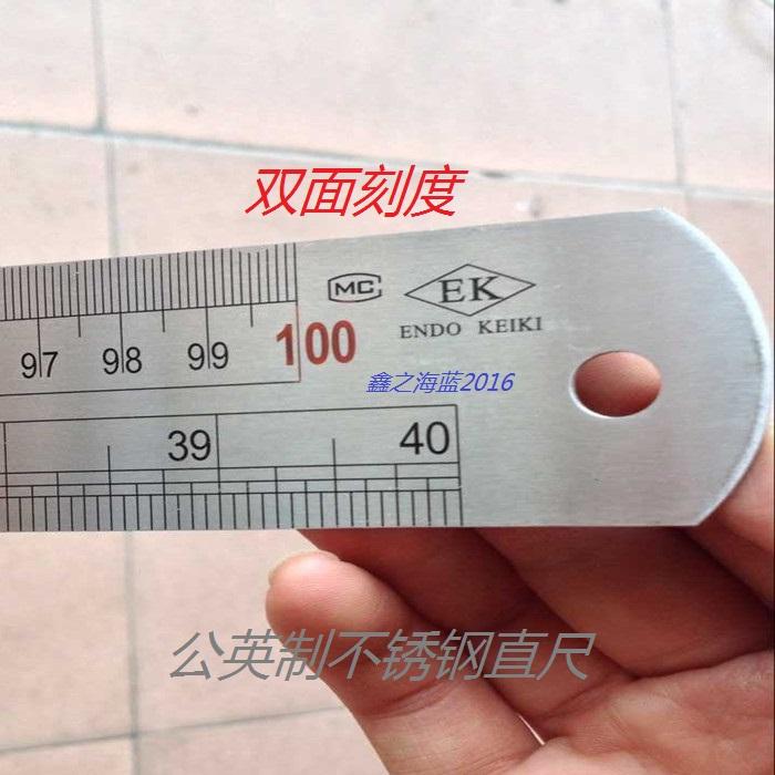包邮EK牌尺子100CM加厚钢尺不锈钢直尺长度1米2MM广告尺学生尺