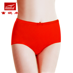 2 Daphne female taxi fertilizer to increase the large code red festive waist boxer underwear animal year in 6454