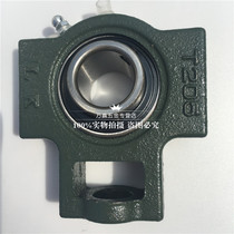 Sliding block with seat outer spherical bearing UCT205 inner hole 25mm