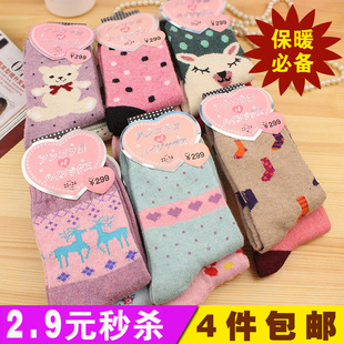 E8193 thick warm winter rabbit wool socks rabbit hair autumn and winter Miss Han Guo Female Figure in tube socks pure cotton socks