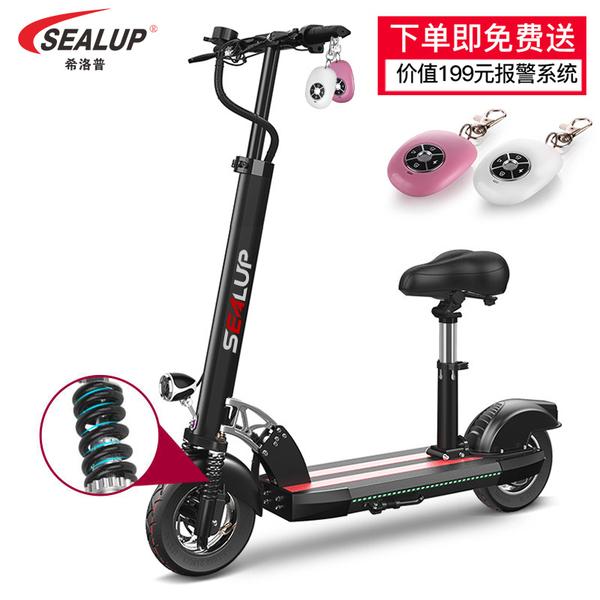 希洛普锂电池电动滑板车成人折叠代驾两轮代步车迷你电动车自行车