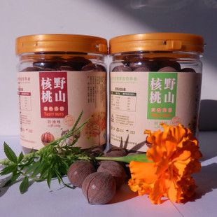 2015 non new goods Linan hand stripping a large seed small walnut pecan butter salt and pepper 250g canned taste 2 pounds