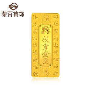 菜百 投资金条 10g福字Au999.9足金投资金条黄金金条10克婚庆送礼