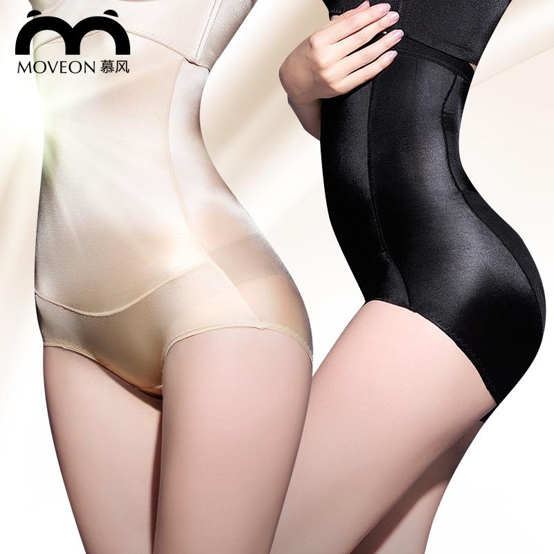 兩條裝 女士產後高腰超薄無痕收腹褲 塑身褲 提臀薄款收腹內褲