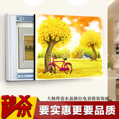 Manufacturers selling hydraulic meter box crystal decoration painting can push and pull shade distribution box meter box decoration hangs a picture
