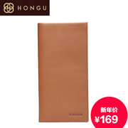 Honggu Hong Gu baotou 2015 business counters authentic male wallet leather silver leather purse 6201