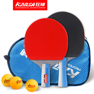 ping pong racket KANSA beginner installed two ping pong balls board finished shooting Penhold horizontal position to send the ball ppq sets gifts