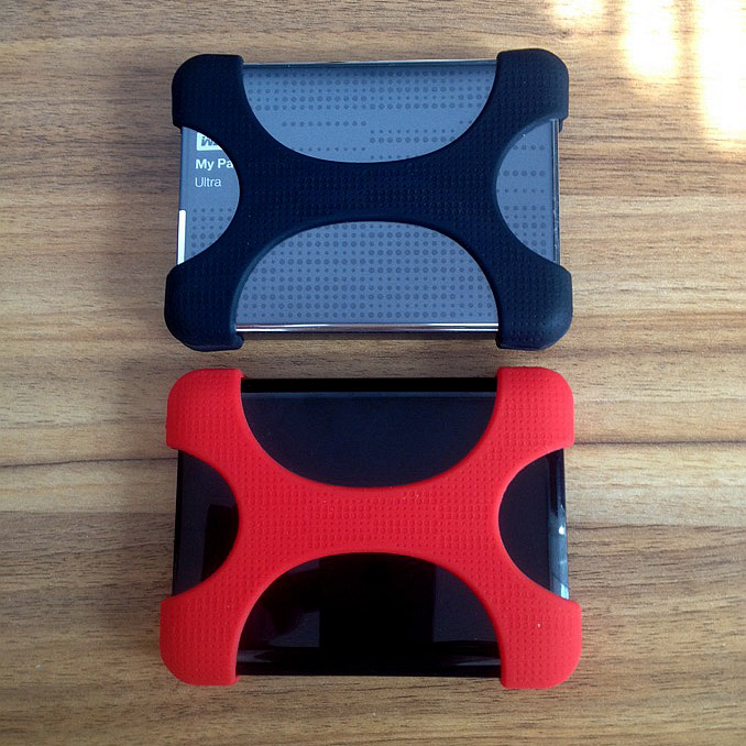 捷纳 适用于WD西数希捷东芝2.5寸移动硬盘硅胶套硬盘包保护套2T4T