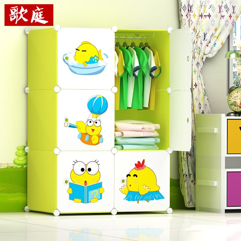 寶寶樹脂衣櫃塑料卡通兒童收納櫃子 裝經濟型衣櫥簡易衣櫃