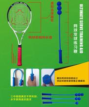 Теннис > Аксессуары.