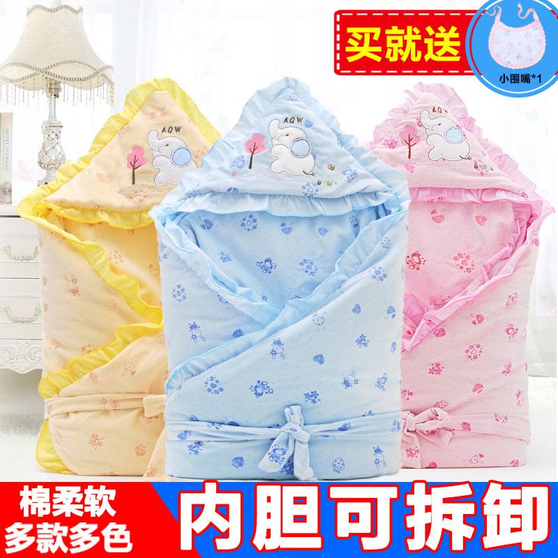 新生嬰兒抱被棉 款加厚被子睡袋抱毯 新生兒包被寶寶用品