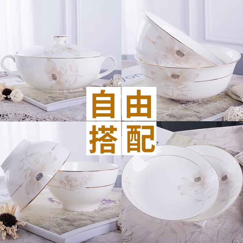 家用骨瓷餐具組合 碗飯碗米飯碗湯碗面碗家用陶瓷碗盤碟 歐式自選