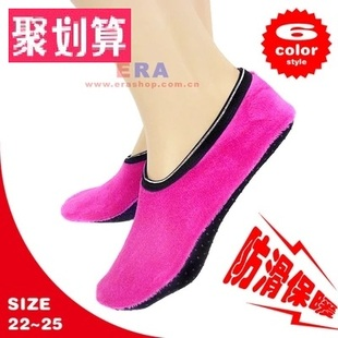 Genuine men and women plus thick velvet warm autumn and winter socks solid color suede soled socks floor socks slip