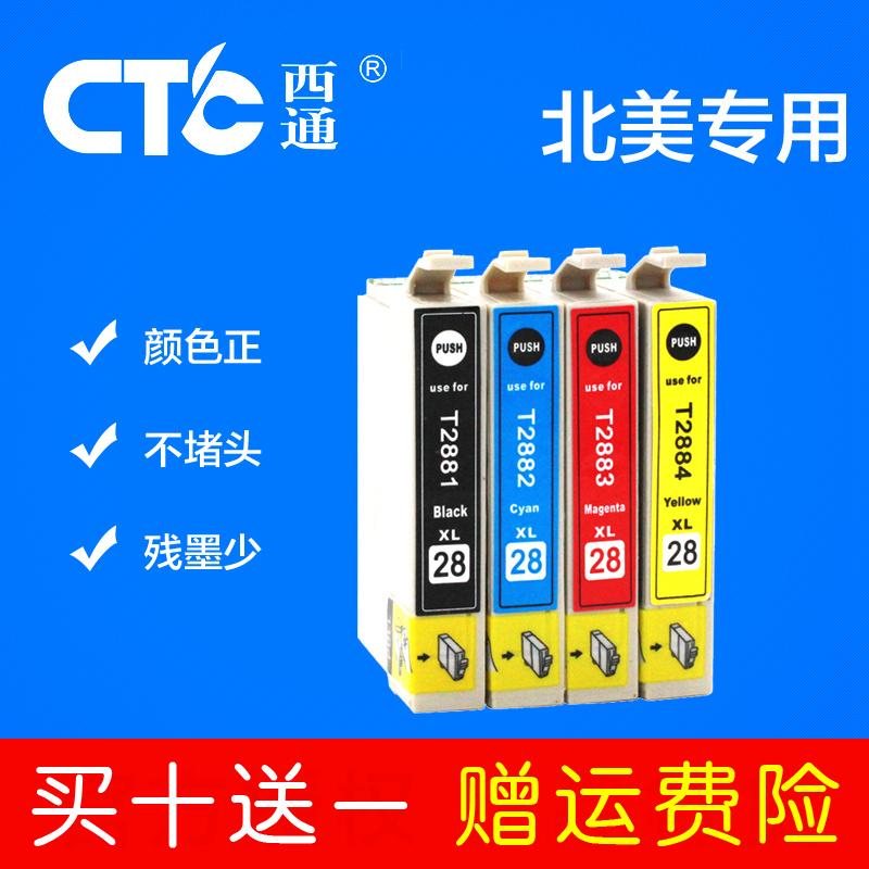 适用爱普生EPSON XP330墨盒 XP430 XP434 xp340墨盒 288XL墨盒
