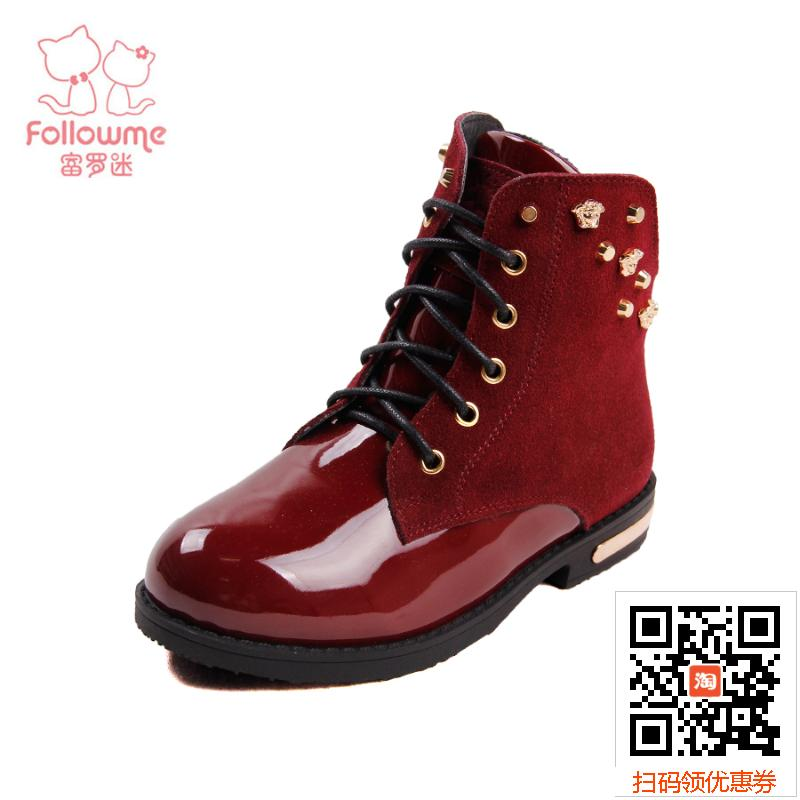 Ло Фу Фан Мальчики 2014 зимняя обувь Обувь для девочек обувь