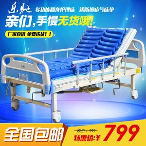 樂馳多功能翻身護理床家用左右癱瘓病床醫療升降病床老人醫用床