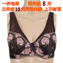 8dea88d24fcf8 Foreign trade thin section comfortable vest type big size bra shape  underwear bcde 75-100