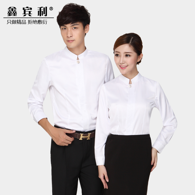 The Hotel Front Desk Attendant Uniforms Hotel Uniforms Fall And Winter  Clothes Long Sleeved Overalls Restaurant Cashier Foreman