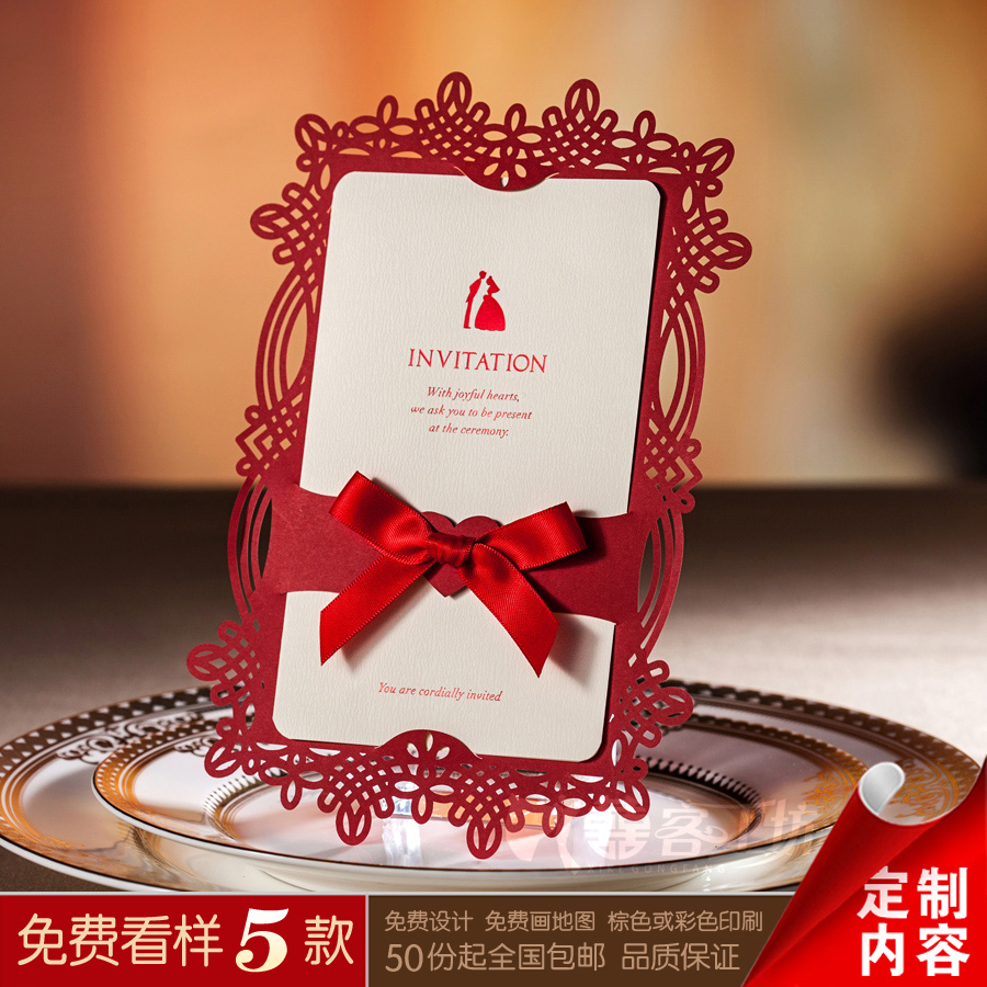 Hollow red wedding invitations wedding invitation CD Simei creative ...