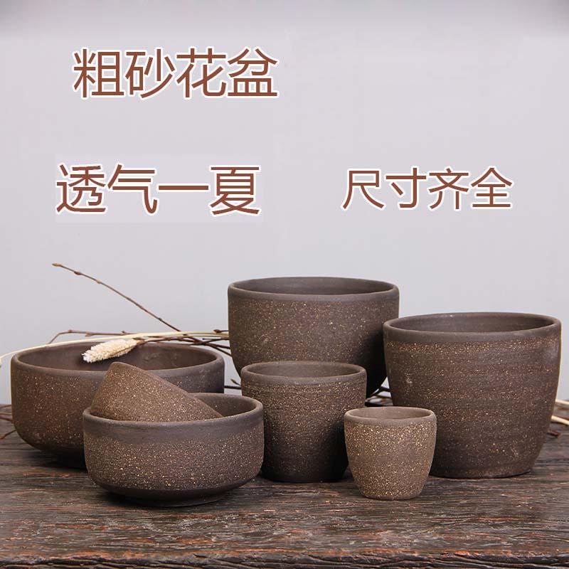 秋秋家 复古粗陶花盆 大号原生态创意陶瓷紫砂绿植多肉花盆 透气