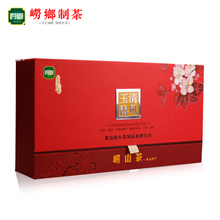 Laoxiang tea tea 150 g fresh wind high curative value 2015 level of Qingdao laoshan tea specialty 2 box package mail on sale