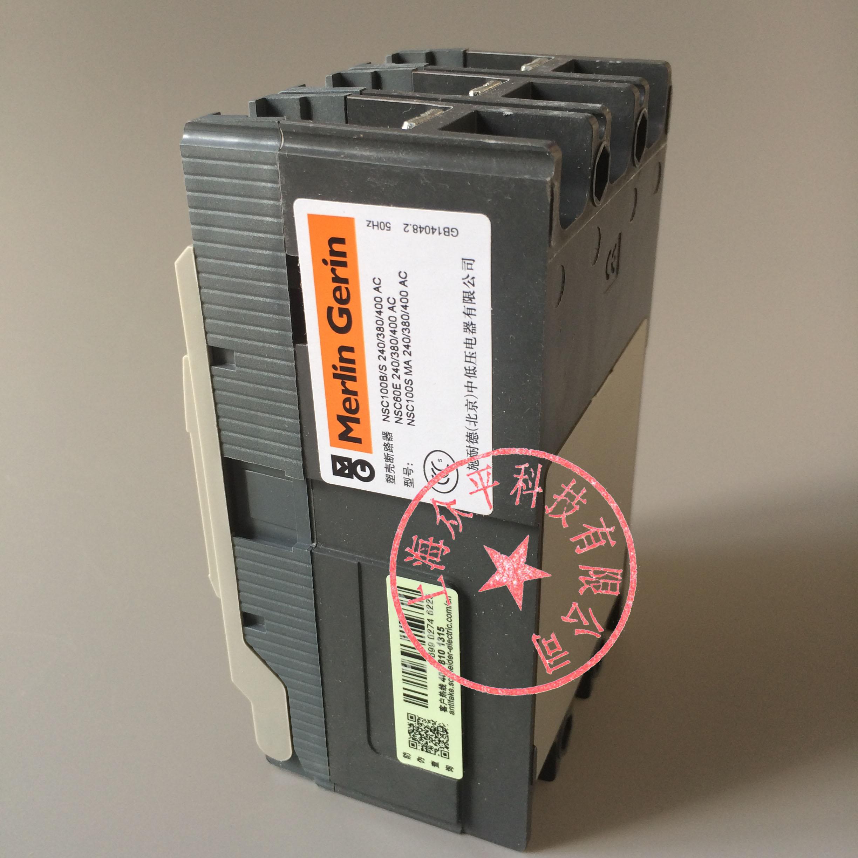 施耐德[工博士正品] NSC60E3060N 3P 60A 塑壳断路器 原装特价