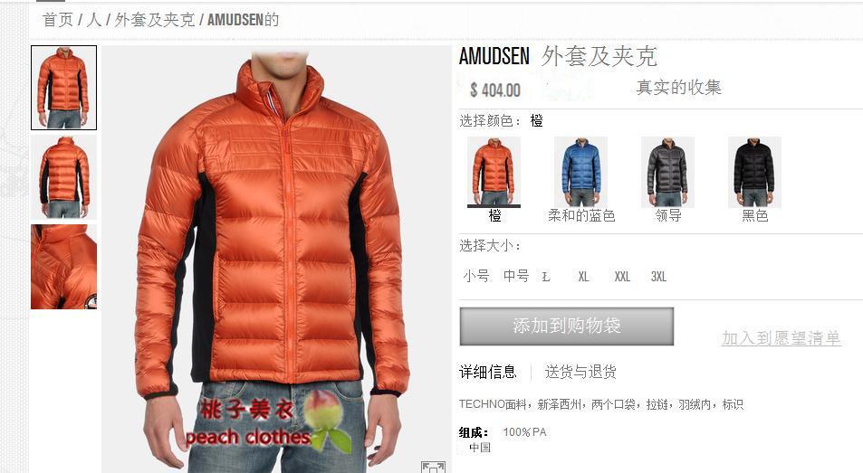 Napapijri Напа География географическое заклинание Зимний Открытый Ветер теплая спортивная куртка