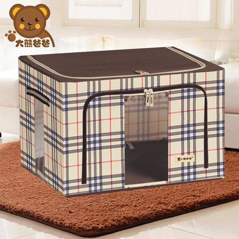 Нести отец oxford стальная полка сто каролина в коробку разбираться коробка для хранения одежда ящик ватное одеяло мешок