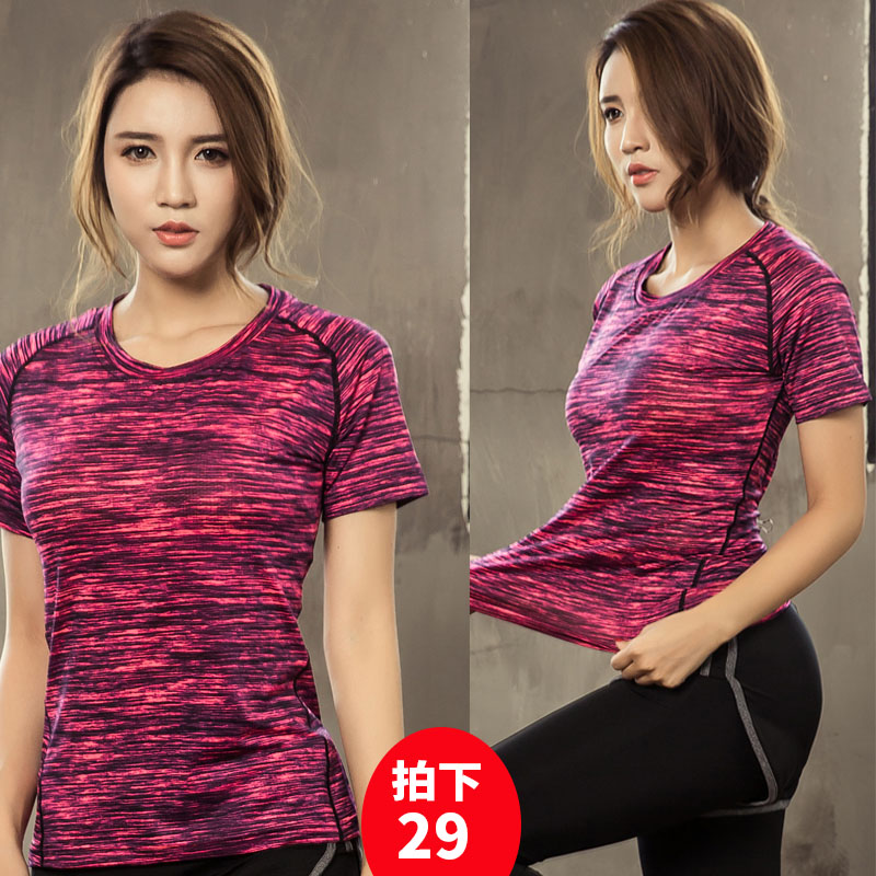 Снято 29 юань быстросохнущие мужской одежды движение короткий рукав круглый вырез бег фитнес женщина код воздухопроницаемый лето на открытом воздухе t футболки рубашка