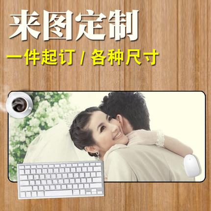 订做照片 鼠标垫定制超大号小号加厚锁边定做创意DIY电脑垫桌垫