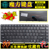 The new Acer ACER 4736 notebook keyboard 4736zG 4736G 4738Z 4739Z 3820TG