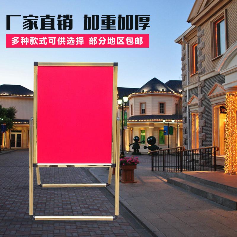 不鏽鋼立牌廣告牌水牌鈦金牌海報架立式戶外指示牌酒店迎賓導向牌
