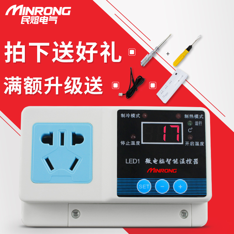 Люди расплав электронный температура выход умный термостат температура контроль термостат переключатель регулируемый термостат