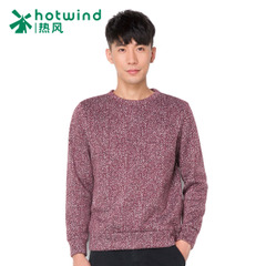 Hot spring and autumn wind tide with toe guard length sleeves new men's College men's leisure jacket 20W5705