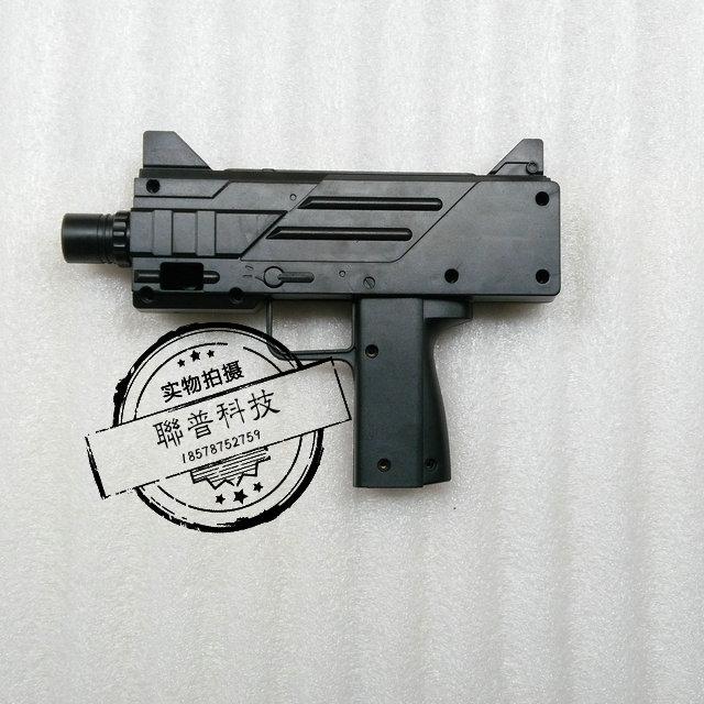 Игровые автоматы с пистолетами Артикул 529071677822