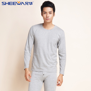 Brother Hua thermal underwear male authentic wood generation Er Laika Qiuyiqiuku solid round neck thin models male suits