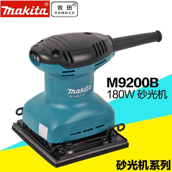 牧田M9200B砂光机砂纸机家具木材油漆平板打磨机木工砂光机抛光机