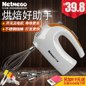 Netmego樂米高N180電動打蛋器家用烘焙打奶油攪拌迷你手持打蛋機