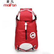 Mai Japanese Korean super large capacity backpack schoolbag tide hit the new fashion for men and women shoulder bags
