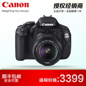Canon EOS 600D Kit (18-55mm II) зеркальный фотоаппарат