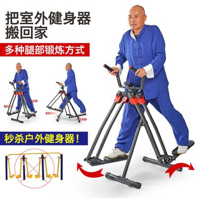Elderly space walker walking machine stepping exercise leg exercise home indoor fitness exercise rehabilitation equipment