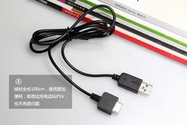 黑角PSV1000充电线 PSV1000数据线 1代USB数据传输线 充电器线图片