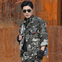 Photo 101 Airborne Division camouflage suit Outdoor Leisure multi-bag cotton men black and white grey Army fan clothing