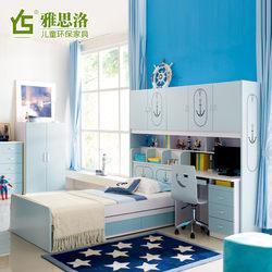 雅思洛家具 儿童床H03