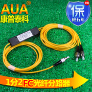 1-2 optical Splitter 1-2 splitter Splitter 1 2 two FC-tapered optical fiber coupler