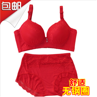 Japanese gather no rims bra bra cup thin section Ab suit lace detachable shoulder strap