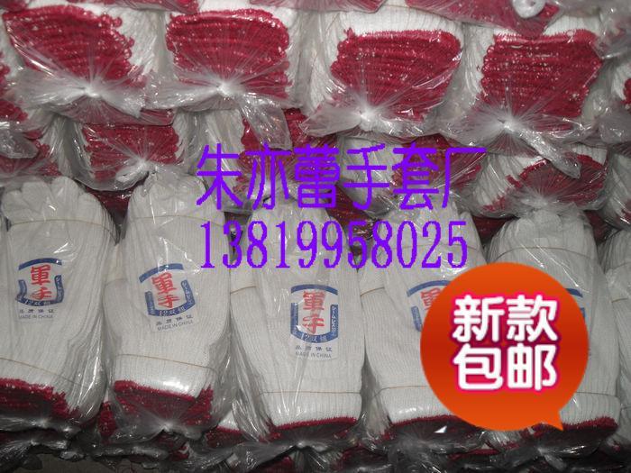 700克漂白棉纱手套棉线劳保机械 防护工厂耐磨工作50双全国包邮