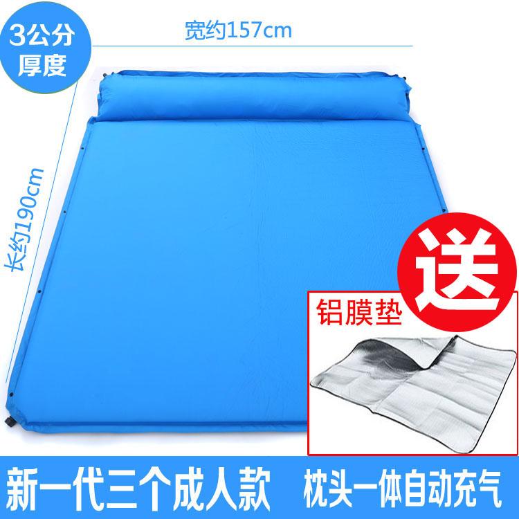 Пикник на открытом воздухе влага сверхлегкий автоматическая надувной подушки суб - двухместный расширять палатка сон подушка три 3-4 люди утолщённый 5cm