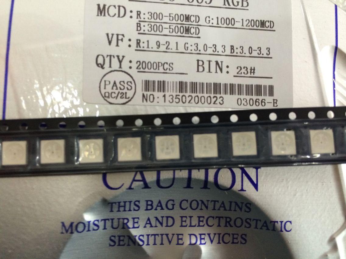 LED 5050RGB 七彩 全彩灯珠 高亮 红绿蓝 三色 整盘出售25/K1盘8K